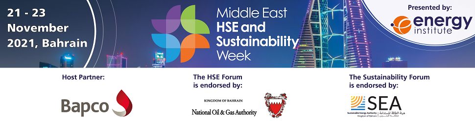 ME HSE and Sustainability Banner